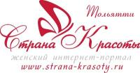 Страан Красоты лого